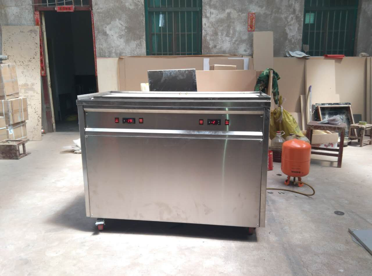 Customized Big Square Pan Fried Ice Cream Machine